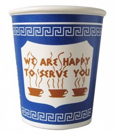 New York Greek Coffee Cup